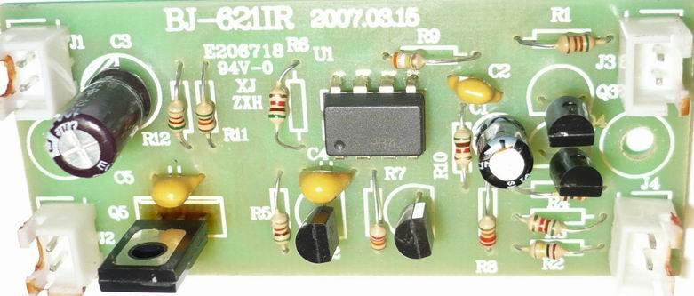 детектора PRO 1500IR №1.