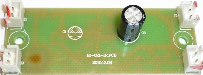 детектора PRO 1500IR №2.