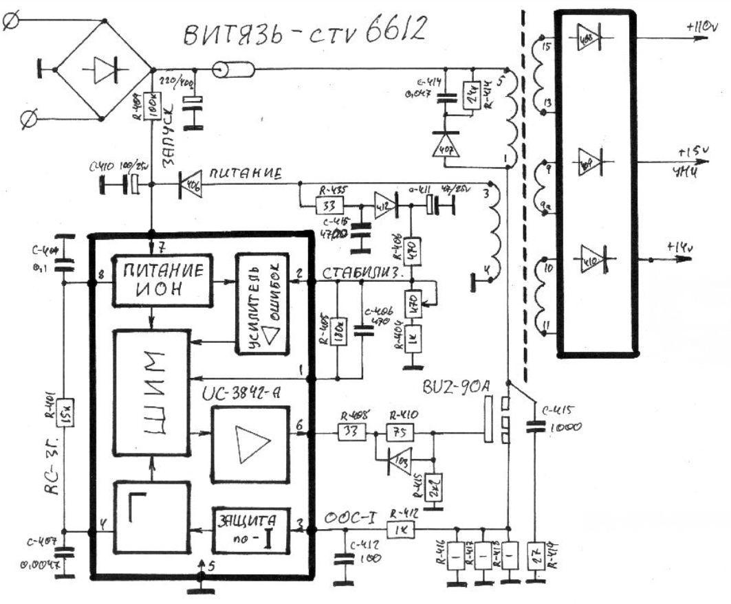 Uc2842b схема включения