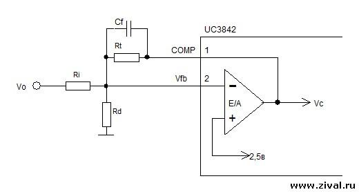 Схема компенсирующей цепи