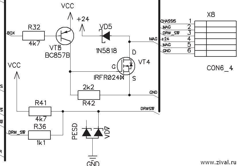 FPrint 03 (К) схема