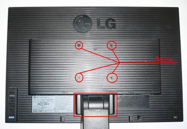 Монитор LG Flatron W2234S-BN