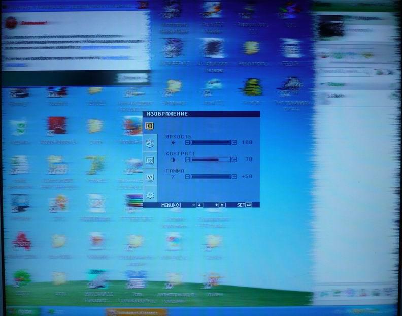 На фото хорошо видно, что картинка меню без искажений, в то время как основной экран еле читается. Картинка с монитора LG1817S, на Samsung 720N поломка проявляет себя аналогично.