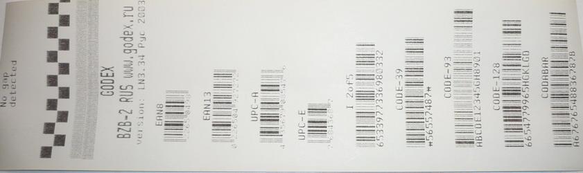 Тест принтера