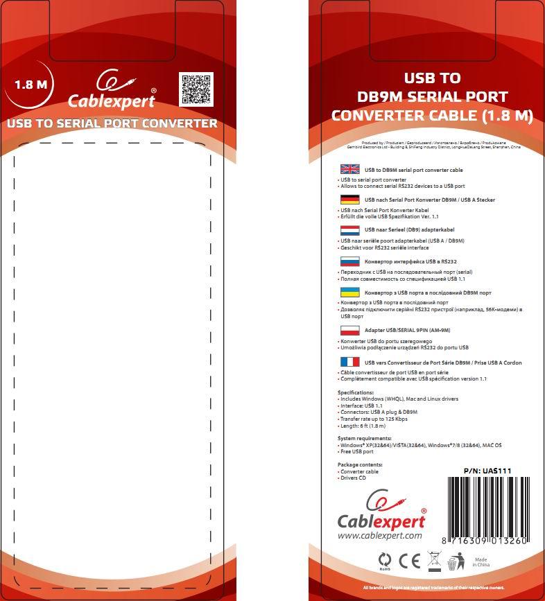 Новая упаковка UAS111