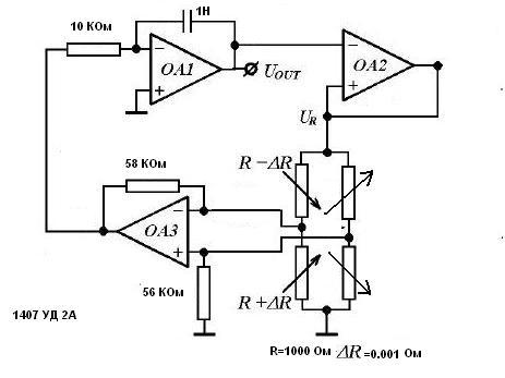 Авторская схема, резисторы