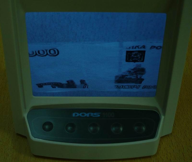 нм (ИК детектор Dors 1100)