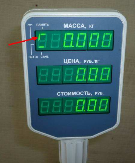 Весы Меркурий 315 после