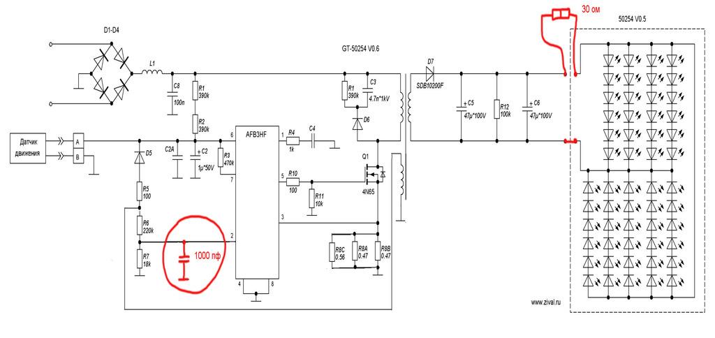 Светодиодный светильник навигатор схема