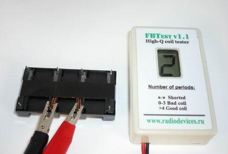 Неисправный трансформатор инвертора CCFL ламп