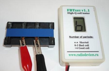 Исправный трансформатор инвертора CCFL ламп