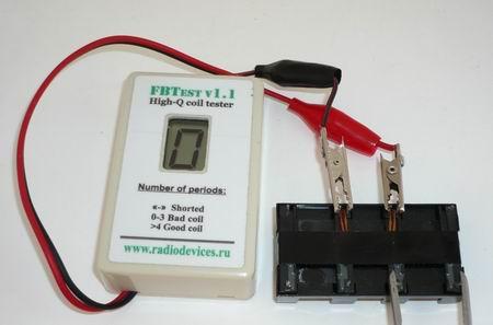 Этот же неисправный трансформатор, закорачиваем обмотку, которая звонится как 1280ом.