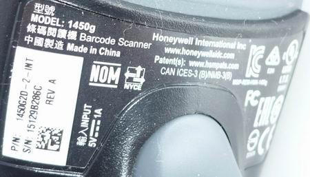 Honeywell 1450g Инструкция По Настройке - фото 8