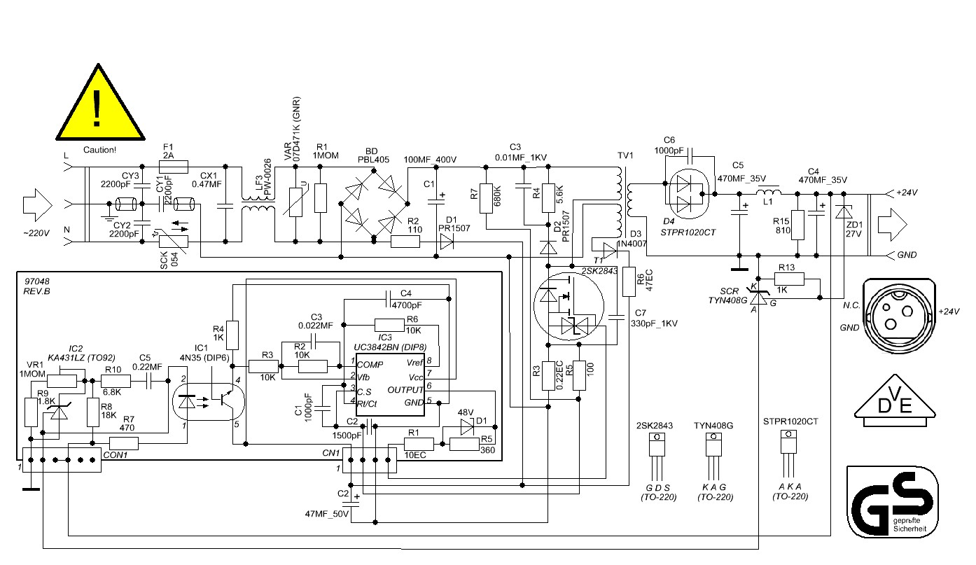 Схема фп штрих мини к