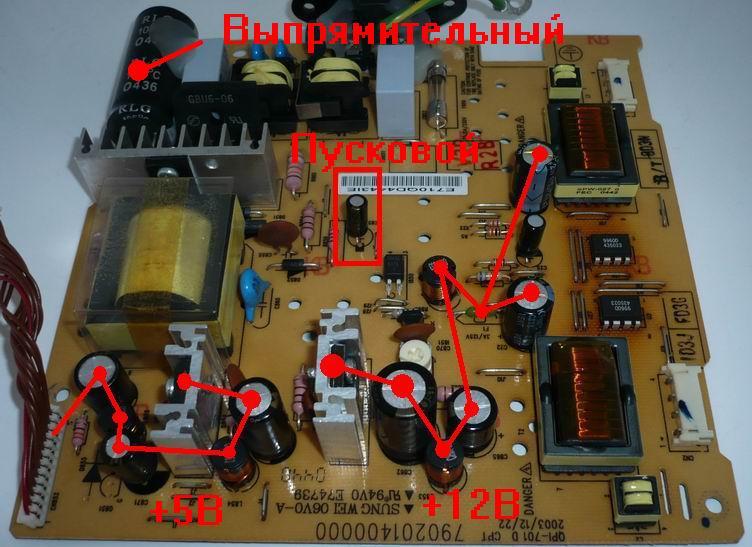 блок питания LCD монитора.