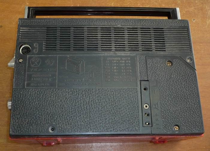 Радиоприёмник VEF-202